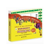攀登英语阅读系列:分级阅读第六级(全12册,附家长手册、阅读记录及配套CD) 激发儿童大脑语言潜能 搭建英语学习成功阶