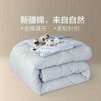 水星出品 百丽丝家纺 曼享针织新疆棉花春秋被 冬被 加厚冬被保暖被芯床上用品