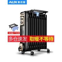 取暖器家用电暖器电热油汀电暖气片节能省电静音油丁取暖器