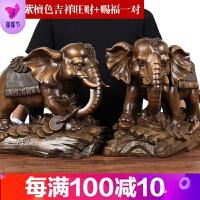 大象摆件一对大号风水象家居客厅装饰品办公室店铺开业礼品