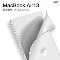 苹果笔记本macbook air13保护壳pro13.3寸超薄电脑柔软外壳mac12 macbook air 13寸苹