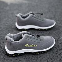 冬季男士休闲运动鞋板鞋男鞋子户外跑步鞋加绒保暖棉鞋旅游老爹鞋