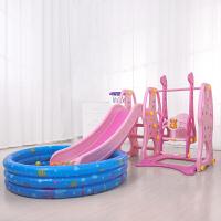 滑梯儿童室内 儿童室内滑梯家用多功能滑滑梯宝宝组合滑梯秋千塑料玩具加厚A