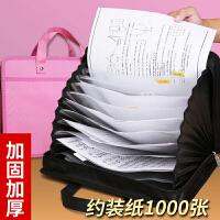 a4文件夹多层插页手提试卷整理风琴包学生用神器帆布大容量收纳袋