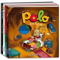 POLO系列(第二辑)[法]雷吉斯-法勒【正版图书,达额立减】【稀缺旧书】