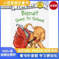 #英文绘本 原版进口Biscuit Goes to School 小饼干狗去学校 汪掊�E推荐 [4-8岁]