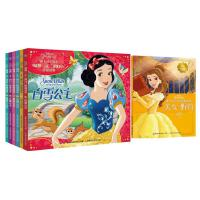 迪士尼小公主做独一无二的自己图画故事(套装6册) 白雪公主+贝儿公主+仙蒂公主+爱丽儿公主+爱洛公主+乐佩公主幼儿故事