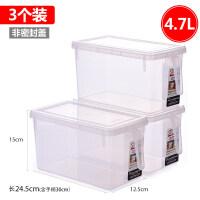 家居生活用品3件装带手柄大号冰箱收纳保鲜盒食品杂粮蔬果塑料储物盒 透明