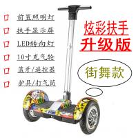 新款电动平衡车双轮智能代步车儿童体感车两轮带手扶杆越野车 36V