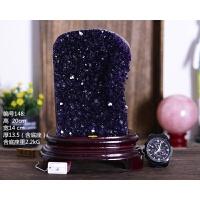 维尼办公风水摆件天然紫水晶洞球紫晶簇家居石头原石矿镇宅