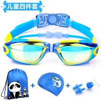 儿童泳镜 男童女童泳镜泳帽套装宝宝防水游泳眼镜