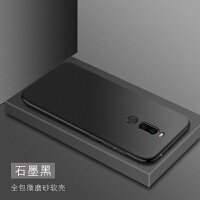 魅族note9手机壳Meizu V8保护x8简约note8硅胶套M1813全包M813Q软壳M923 魅族x8 磨砂黑