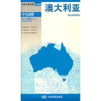 世界分国地图・大洋洲-澳大利亚地图
