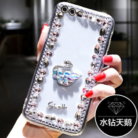 华为p10手机壳VNS-AL00女款G9lite保护套vns-aloo软胶Huawei P10 -透明壳-水钻天鹅