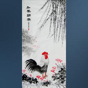实力派彩墨画家   王红彦   和风细雨   2-77