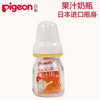 果汁奶瓶50ml奶瓶果汁奶瓶婴儿喝水奶瓶喂药迷你玻璃小奶瓶a472