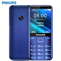 Philips/飞利浦 E152Y老年手机大屏大字大声老人手机长待机 整点报时 亲情号 语音播报
