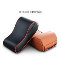 汽车用品 汽车扶手箱垫通用型手扶套加高加长扶手箱