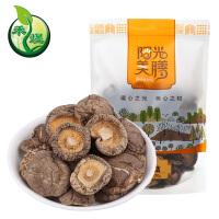 禾煜 阳光美膳 古田香菇 250g/袋 干货野生菌菇去根肉厚甘香美味