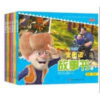 熊出没变形记故事书 共6册儿童睡前童话绘本大电影动画片漫画绘本