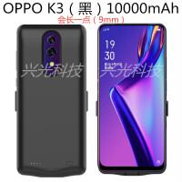 优品oppok3背夹电池OPPO K3无线充电宝手机壳便携式大容量k1背夹移动电源