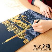 手工制作diy创意城市夜景刮刮画成人减压神器礼物 儿童玩具刮画纸