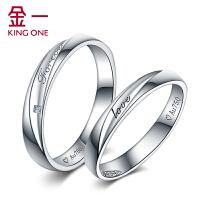 金一珠宝 白18K金钻戒情侣对戒结婚情侣款钻石婚戒男女款钻石戒指 需定制