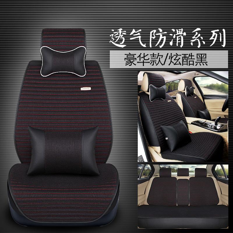 四季3D全包冬亚麻汽车坐垫吉利帝豪GS长安CX70福特锐界雷诺科雷嘉