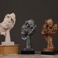 工艺品摆件样板房软装饰品北欧现代家居摆设抽象人物雕塑模型树脂