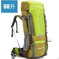 奥尼捷 户外背包登山包60 70L男女旅游背包大容量防水双肩包