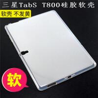 三星平板电脑TabS 10.5 T800保护套透明SM-T805C软壳硅胶全包防摔 三星TabS T800软壳