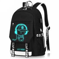 双肩包男初中高中学生书包小学生大容量校园电脑背包