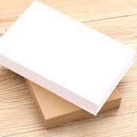 荷兰白卡纸300g双面粗糙彩铅水彩手绘空白贺卡DIY单词卡片明信片
