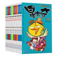正版 全10册《星太奇》31-32-33-34-35-36-37-38-39-40 漫画派对party单行本 阿衰爆笑
