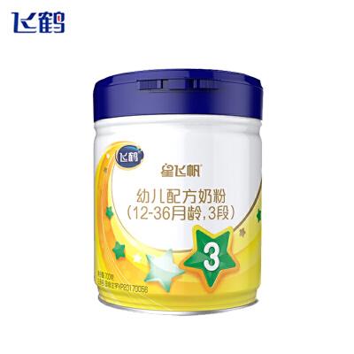 飞鹤(FIRMUS) 星飞帆幼儿配方奶粉 3段(1-3岁适用)700克更适合中国宝宝体质