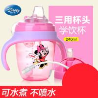 迪士尼宝宝水杯学饮鸭嘴吸管两用婴儿童防漏防呛摔6-18个月幼儿园
