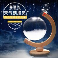 创意玻璃摆件地球仪旋转天气预报瓶风暴瓶diy预测瓶子生日礼物 教师节礼物六一礼物