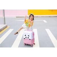 儿童拉杆箱密码箱万向轮20可爱宝宝旅行箱卡通行李登机箱18寸男女