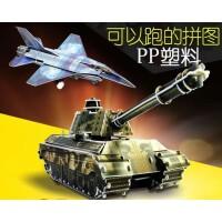 儿童益智3D立体拼图卡男孩拼装飞机战斗机坦克玩具儿童玩具总动员