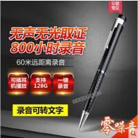 专业微型取证录音笔 高清远距降噪学生机器写字MP3超小迷你防隐形尊贵版内置8g内存