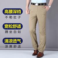 春夏季薄款中年男士休闲裤40-50岁中老年人男裤宽松爸爸装长裤子 30 二尺三
