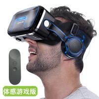 vr眼镜 升级版眼镜ar虚拟现实头盔手机专用3d眼睛rv游戏头戴式一体机4d华为苹果vivo眼镜