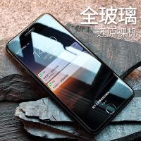 苹果6钢化膜iphone6s覆盖苹果plus抗蓝光8plus手机贴膜X全包边XS防爆5/SE防摔6p i6/6s3倍防