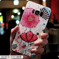 三星s8手机壳s8+plus个性创意韩国硅胶全包防摔s7e曲屏男女款