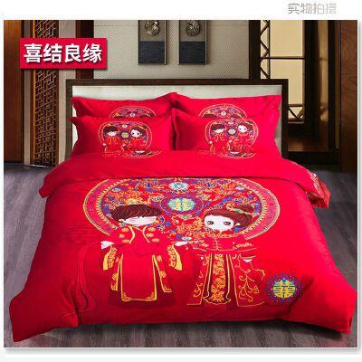 公主风2米新品新款可爱被套喜被四件套 结婚加厚床单1.8m大红色双