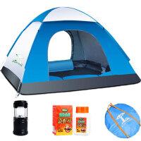 全自动帐篷户外套装2-4人多人野营露营帐篷 野外双人双层防暴雨 免搭建速开 灰蓝色