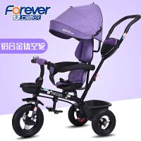 儿童三轮车1-3-6岁大号婴儿手推车宝宝脚踏车外出轻便推车 黑紫色铝合金钛空轮转座 上海四合一