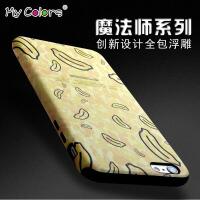 iphone 6s个性创意浮雕壳 6P彩绘图案壳 5.5苹果6/6P保护壳 6PLUS浮雕壳 6sP保护壳 保护套 6