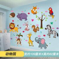 3d立体墙贴画卡通贴纸儿童房幼儿园墙面墙壁装饰墙画卧室墙纸自粘 特大