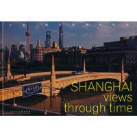 【二手旧书9成新】上海 渐变的城市风景(中英文版) 汤伟康,郭常明文 9787532289875 上海人民美术出版社